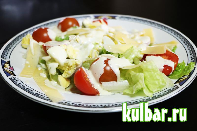 рецепт салата цезарь классический с курицей и сухариками и помидорами